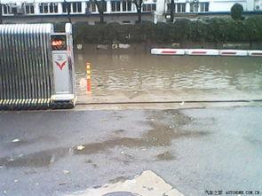 大雨过后汽车保养方法