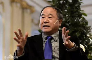 向警予 导演刘毅然与诺奖得主莫言的师生传奇