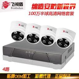 无线监控设备的安装使用方法