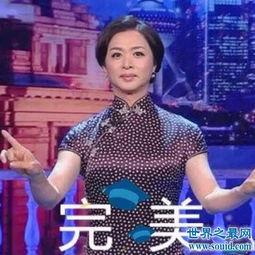 金星秀停播原因真相曝光,节目太火遭大金主眼红 3