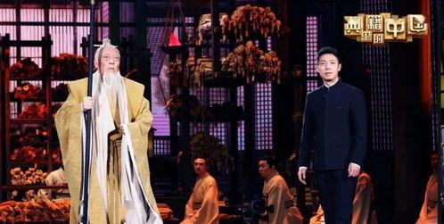 守护中华文明的生生长流,典籍里的中国是如何爆红出圈的