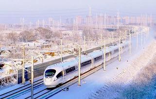 最全中国高铁班列展出 四纵四横高铁网络基本建成