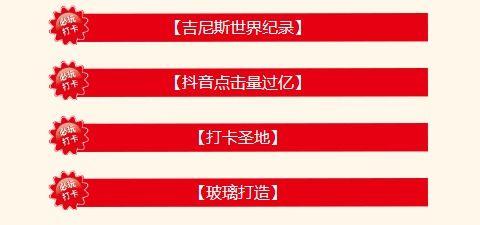 女子从重庆网红景区高空索道坠亡,打卡圣地曾多次发生事故