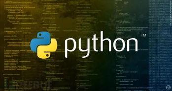 python执行速度