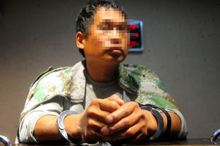郑州16年前银行劫案告破匪首已成亿万富豪