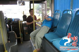 八旬老太骂晕公交车女司机
