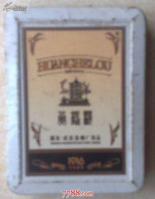 """6的黄鹤楼(19l6黄鹤楼烟多少)"""""""