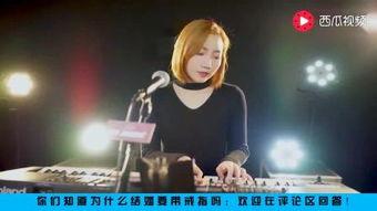 迷死人的美女翻唱 红尘情歌 ,一套网络K歌设备多少钱 标清