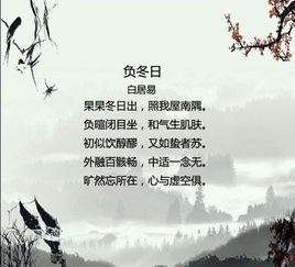 描写冬天雨季的句子