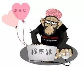程序猿的10个新年愿望,真心伤不起啊