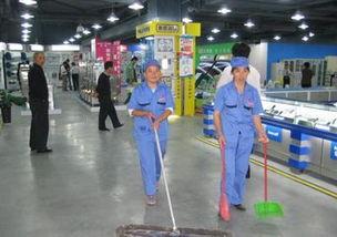 广州专业物业保洁公司,各大商场 酒店 小区常年合作,广州专业物业保洁公司,各大商场 酒店 小区常年合作生产厂家,广州专业物业保洁公司,各大商场 酒店 小区常年合作价格
