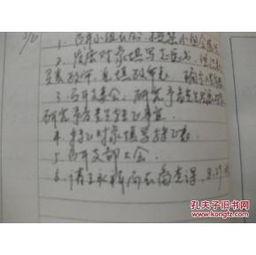 钢笔字行书(行书钢笔字的特点)
