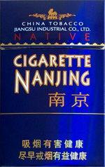 南京香烟价格(南京烟多少钱一包)