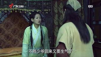 白狐仙 爱永存