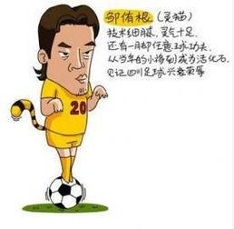 灵猫 邹侑根 越过山丘,心里活着的还是足球