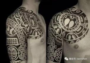 图腾 纹身图案