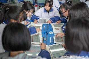 苹果推进贫困地区数字化学习项目葛越微博晒进展