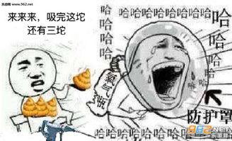 哈哈哈哈哈图片哈哈哈哈哈表情包下载乐游网游戏下载