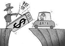 过桥借款(中国银行个人房屋抵押)