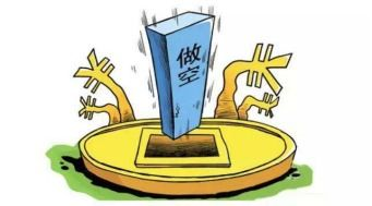 什么是股市做空?怎么操作?