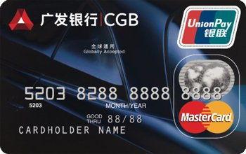 广发信用卡还款(广发信用卡逾期2年多了)_1789人推荐