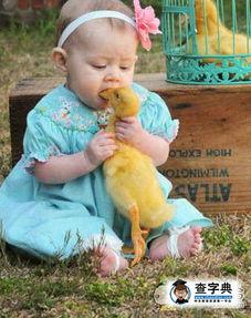 知道宝宝为啥不饿了吧 搞笑图片