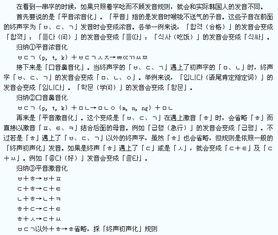 韩语书面语规则