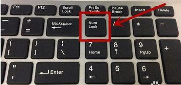 台式电脑键盘按键错乱(p看下是不是系统程)