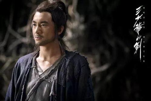 《三少爷的剑》林更新饰演谢晓峰