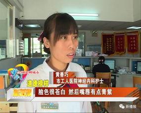 黄善巧说,救死扶伤是她作为一个医护人员的责任,周先生能康复,大家都很开心。