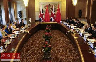 中英8月13日在北京举行战略对话(法新社)