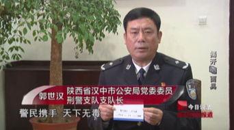 来源:cctv今日说法、中国禁毒