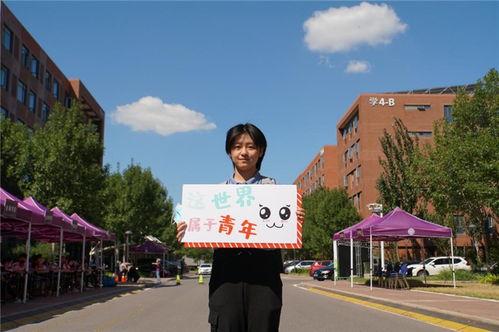 中国金融学专业名牌大学有哪些 自学考试