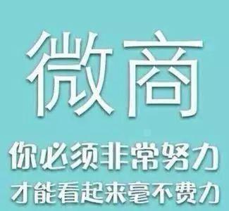 烟微商(做微商卖香烟犯法么?)