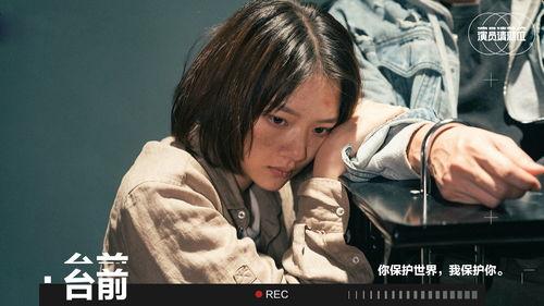 即将迎来艺考的时代少年团成员丁程鑫,坦言参加《演员请就位2》是为了蹭大师课,为考试做准备.