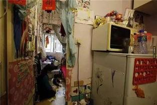 香港房租价格贵得惊人 9平米的旧房月租竟要387美元