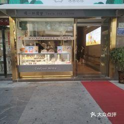 金冠店铺(淘宝有哪些不错的皇冠店,推荐几个)