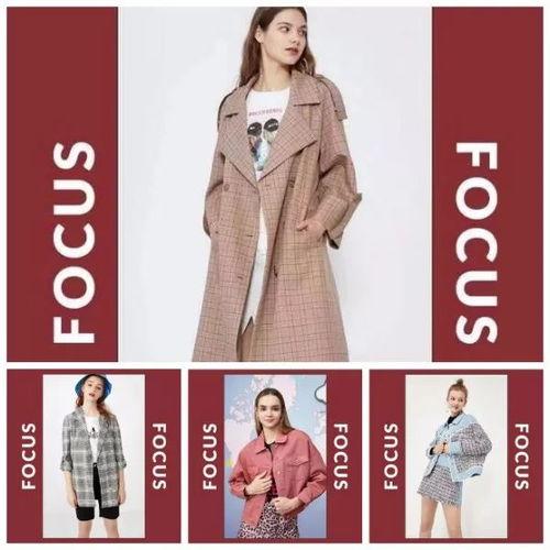 中南城衣服品牌