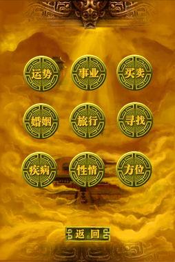 怎样用《易经》占卦 铜钱占卜法(易经占卜的方法,详细~)