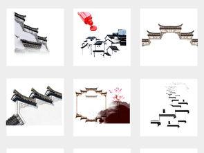 中国风水墨古代徽派建筑房檐屋檐PNG素材图片设计 高清模板下载 52....