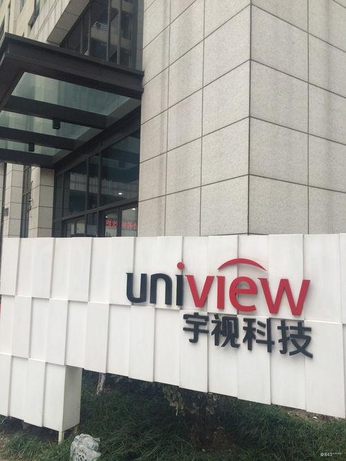 浙江宇视科技 被什么公司收购了