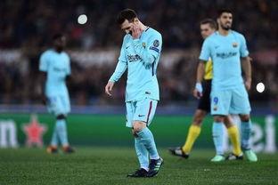 欧冠巴萨爆冷遭罗马淘汰利物浦双杀曼城晋级四强