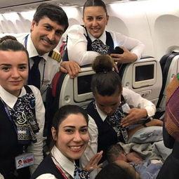 """航空公司在新闻稿中称:""""机组人员发现,怀孕28周的女乘客娜菲德亚比感觉身体出现了"""