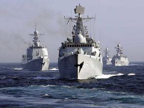 美媒分析过去10年中国海军如何一步步走向全球
