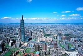 大陆可以去台湾自由行