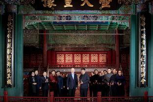 续写一眼千年的国宝守护,国家宝藏第二季启动仪式在故宫举行