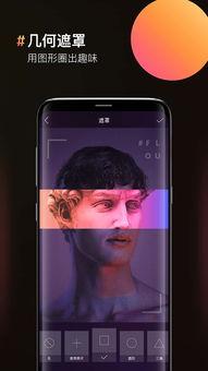 图片合成器软件下载 图片合成器在线制作 v1.8.3手机版下载 zd423