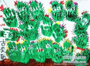 简笔画——怎么画仙人掌