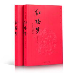 提高情商的书籍排行榜(高情商的书免费阅读)