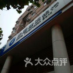 中国建设银行网点(建设银行电话号码?)